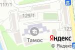 Схема проезда до компании Банкомат, АТФ Банк в Алматы