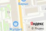 Схема проезда до компании LEMON LOMBARD, ТОО в Алматы