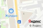 Схема проезда до компании Томирис в Алматы