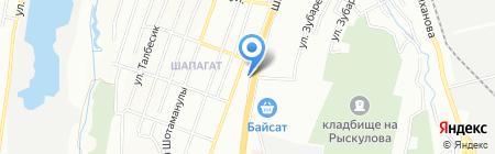 Альбина на карте Алматы