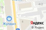 Схема проезда до компании TOIHOME в Алматы