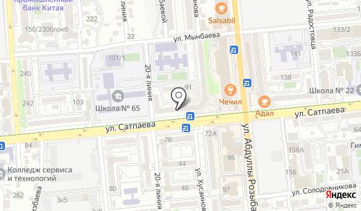 Жардем. Схема проезда в Алматы