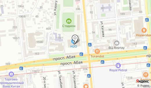 H2O. Схема проезда в Алматы
