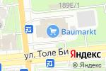 Схема проезда до компании Версаль в Алматы