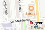 Схема проезда до компании ASIAN BarBeQue в Алматы