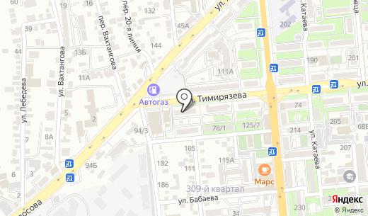 Бухгалтерия организаций–получателей бюджетных средств. Схема проезда в Алматы