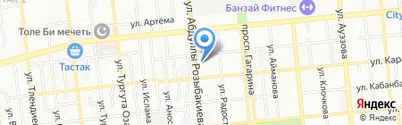 Мастерская по ремонту обуви на ул. Розыбакиева на карте Алматы