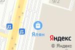 Схема проезда до компании Мир Систем Безопасности в Алматы