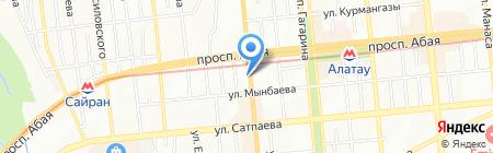 Обувной магазин на ул. Розыбакиева на карте Алматы