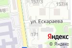Схема проезда до компании Алтын-Адам в Алматы