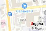 Схема проезда до компании K Group в Алматы