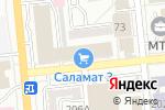 Схема проезда до компании DefreDesign в Алматы