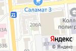 Схема проезда до компании Delight в Алматы