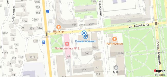 улица Жамбыла, 204