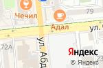 Схема проезда до компании На здоровье в Алматы