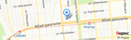 Green Voyages на карте Алматы
