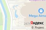 Схема проезда до компании Coffee and the City в Алматы