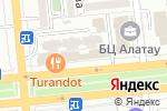 Схема проезда до компании Алгамед в Алматы