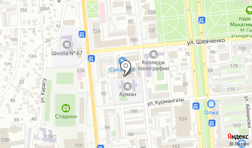 Дом модных люстр. Схема проезда в Алматы