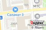 Схема проезда до компании Саламат 1 в Алматы