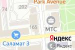 Схема проезда до компании Norka в Алматы