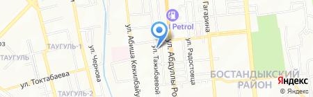Отау Кент ТОО на карте Алматы