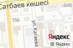 Схема проезда до компании Mega insurance в Алматы
