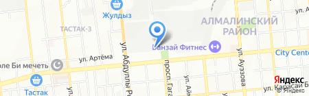Медицинский центр компьютерных диагностик на карте Алматы