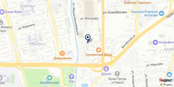 SALUS на карте Алматы