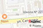 Схема проезда до компании Медея в Алматы