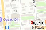 Схема проезда до компании KazVision в Алматы