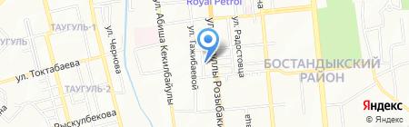 My Happiness на карте Алматы