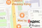 Схема проезда до компании Relax в Алматы