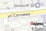 Схема проезда до компании Provoque в Алматы