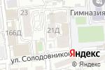 Схема проезда до компании NZ Studio в Алматы