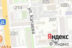 Схема проезда до компании Магазин овощей и фруктов ну ул. Катаева, 198 в Алматы