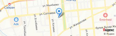 Master Clean на карте Алматы