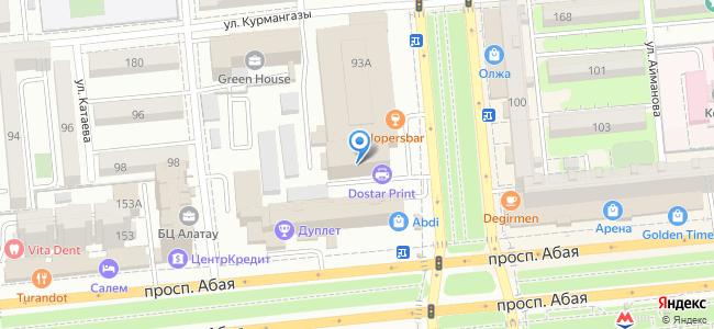 пр. Гагарина 93А
