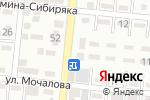 Схема проезда до компании Сеть пунктов технического осмотра в Алматы