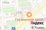 Схема проезда до компании Ури Сикпум в Алматы