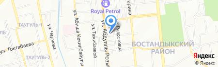 Рыба на карте Алматы