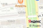 Схема проезда до компании Da-Store в Алматы