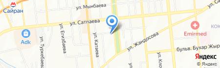 Just на карте Алматы