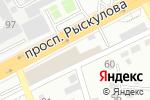 Схема проезда до компании CARLUX в Алматы