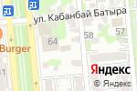 Схема проезда до компании INTEGO-SOA в Алматы