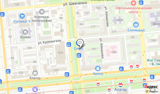 Hays. Схема проезда в Алматы