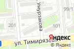 Схема проезда до компании Арт-Стом, ТОО в Алматы