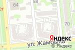 Схема проезда до компании Kids`Choice в Алматы