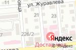 Схема проезда до компании Студия дизайна интерьеров в Алматы