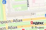 Схема проезда до компании EUROSHOES в Алматы